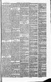 Herts & Cambs Reporter & Royston Crow Friday 19 July 1878 Page 7