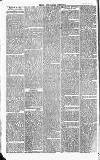 Herts & Cambs Reporter & Royston Crow Friday 26 July 1878 Page 2