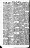 Herts & Cambs Reporter & Royston Crow Friday 20 September 1878 Page 2