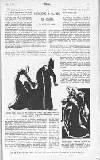 CRITICISMS IN CAMEO: THE CINEMA