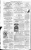Kildare Observer and Eastern Counties Advertiser Saturday 19 February 1881 Page 8