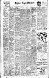 Bognor Regis Observer