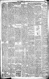 Rugby Advertiser Saturday 13 March 1897 Page 2