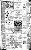 Rugby Advertiser Saturday 13 March 1897 Page 8