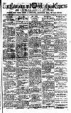 Montgomeryshire Express Tuesday 16 March 1875 Page 1