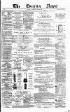 Glasgow Evening Post Tuesday 03 August 1880 Page 1