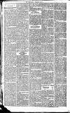 Newbury Weekly News and General Advertiser Thursday 19 August 1869 Page 2