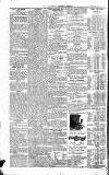 Newbury Weekly News and General Advertiser Thursday 31 August 1871 Page 8