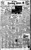 Shields Daily News
