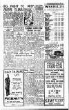 Shields Daily News Thursday 27 July 1950 Page 3