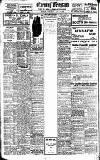 Dublin Evening Telegraph Saturday 05 June 1920 Page 6