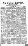 Bicester Advertiser Saturday 06 October 1855 Page 1