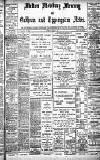 Melton Mowbray Mercury and Oakham and Uppingham News