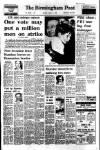 Iv -IR The irmin(l) ham Post IR VA ) AR No. 34,266 sd. Saturday, August 31, 1968 COVENTRY EDITION RING