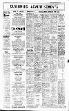 Worthing Gazette Wednesday 02 March 1960 Page 17