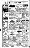 Worthing Gazette Wednesday 09 March 1960 Page 16