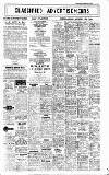 Worthing Gazette Wednesday 27 April 1960 Page 17