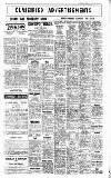 Worthing Gazette Wednesday 18 May 1960 Page 17