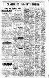 Worthing Gazette Wednesday 01 June 1960 Page 17