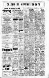 Worthing Gazette Wednesday 15 June 1960 Page 17