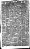 Bournemouth Guardian Saturday 16 August 1884 Page 8