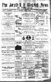 Ampthill & District News