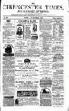 Cirencester Times and Cotswold Advertiser Monday 13 November 1871 Page 1