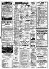 The Tewkesbury Register, and Agricultural Gazette. Friday 26 August 1966 Page 5