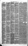 Stroud Journal Saturday 31 July 1858 Page 2