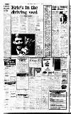 Newcastle Journal Monday 04 January 1988 Page 12