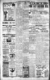 GEO. GUMBRELL & SON. TN No. 66 P. 0..