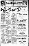 B ' Compuy Batt. Tbe Royal Berks Rett (WALLINGPORD DRTACEIMICHT) will hold A GRAND GANGUE in the PAVILION, (St. John's