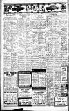 It H. A LEXANDER LTD. N.I.DISTRIBUTORS MORRIS & WOLSELEY Mows House Victoria St Belfast Telephone 32361