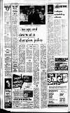 8 Belfast Yefegrapti, Wednesday, March 29, 1971