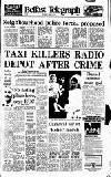 RADIO CRIME