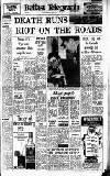 Monday, December 1111. 1974