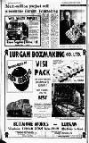 A FIVE-PAGE ADVERTISING FEATURE