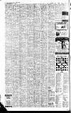 2 Belfast Telegraph, Tuesday, March 22, US: 10.; WEDDING ANNIVERSARIES MENAI/ Minh 21. 11113 .t 6verb•loved husband ol 1.1. Ellsebeie