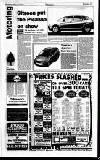 Sunday Tribune Sunday 02 July 2000 Page 62