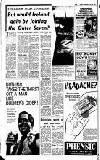 Sunday Independent (Dublin) Sunday 19 July 1959 Page 8