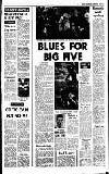 Sunday Independent (Dublin) Sunday 06 January 1974 Page 27