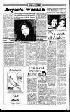 Sunday Independent (Dublin) Sunday 02 April 1989 Page 19