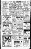 PATRICIAN HALL, Tullycorbett, Ballybay * DANCE * THURSDAY, 3rd AUGUST, 1961 MUSIC : GRAFTON SHONVBAND (Cookstown) Dancing 9-1. ADMISSlON