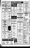 PHANTASM Casino Cinema