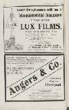 The Bioscope
