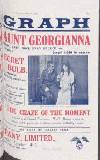 THE EDGCATION OF AUNT GEuRGIANNA. ThE CRAZE OF THE MOMENT