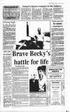 Amersham Advertiser Wednesday 14 August 1991 Page 11