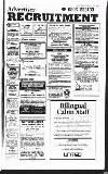Amersham Advertiser Wednesday 06 November 1991 Page 73