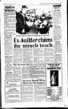 Amersham Advertiser Wednesday 04 August 1993 Page 3