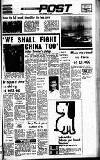 Reading Evening Post Friday 17 September 1965 Page 1